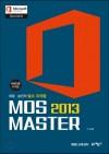 MOS 2013 MASTER